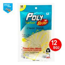 โพลี-ไบรท์ ถุงมือยางอนามัย (Food Safe) รุ่น Extra Thin Size M 12 ซอง (10 ชิ้น/ซอง)