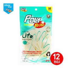 โพลี-ไบรท์ ถุงมือยางอนามัย รุ่น Extra Thin Lite Size M 12 ซอง (10 ชิ้น/ซอง)