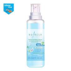 Nufresh Hand Sanitizer Spray สเปรย์แอลกอฮอล์ล้างมือ 75%