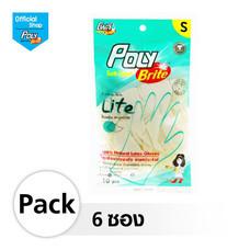 โพลี-ไบรท์ ถุงมือยางอนามัย รุ่น Extra Thin Lite Size S 6 ซอง (10 ชิ้น/ซอง)