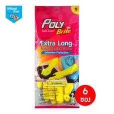 โพลี-ไบรท์ ถุงมือยางธรรมชาติ รุ่น Extra Long Size S (6 ซอง)