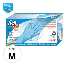 โพลี-ไบรท์ ถุงมือยางไนไตร Size M (1 กล่อง)