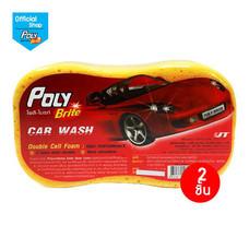 โพลี-ไบรท์ อัลตร้า ฟองน้ำอเนกประสงค์ Double Cell ล้างรถ (ทรงเลข 8) 2 ชิ้น