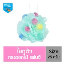 นู-เฟรช ใยถูตัวทรงดอกไม้แฟนตาซี 25 กรัม (คละสี)