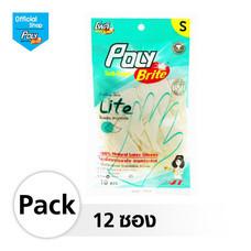 โพลี-ไบรท์ ถุงมือยางอนามัย รุ่น Extra Thin Lite Size S 12 ซอง (10 ชิ้น/ซอง)