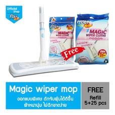 โพลี-ไบรท์ Magic Wiper Mop + Refill 5 ชื้น (แถมพิเศษรีฟิล 25 ชิ้น มูลค่า 99.-)