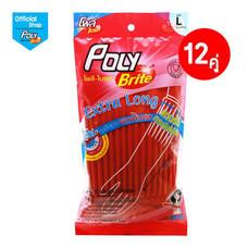 โพลี-ไบรท์ ถุงมือยางธรรมชาติ รุ่น Extra Long รัดข้อ คละสี (ชมพู/แดง) Size L จำนวน 12 คู่