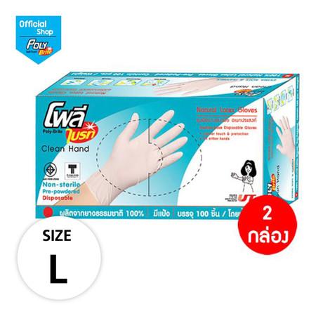 โพลี-ไบรท์ ถุงมือยางอนามัย (Food Safe) รุ่น Extra Thin Size L 2 กล่อง (100 ชิ้น/กล่อง)