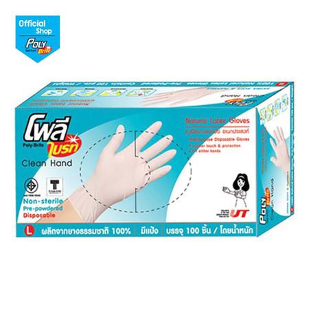 โพลี-ไบรท์ ถุงมือยางอนามัย (Food Safe) รุ่น Extra Thin Size L (100 ชิ้น/กล่อง)