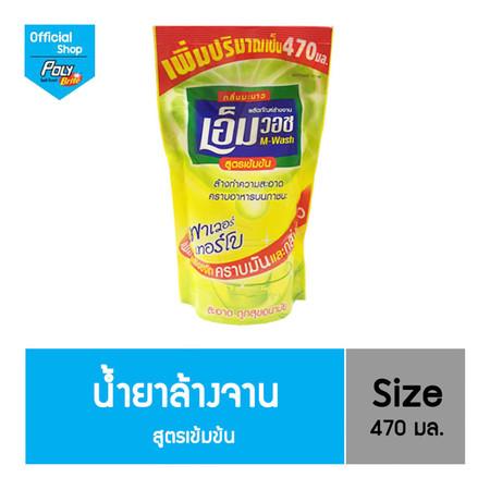 น้ำยาล้างจานเอ็มวอช (M-WASH) ขนาด 470 ซีซี