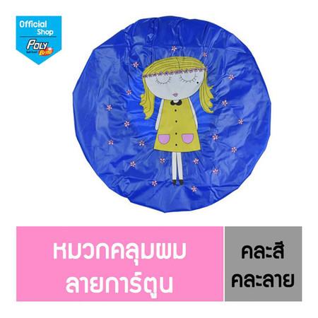 นู-เฟรช หมวกคลุมผมลายการ์ตูน (คละลาย คละสี)