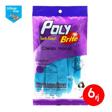 โพลี-ไบรท์ ถุงมือยางธรรมชาติ รุ่น Comfort Size M คละสี (6 คู่)