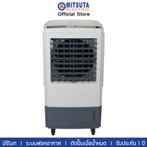 MITSUTA พัดลมไอเย็น รุ่น MEC90 (สีเทา)