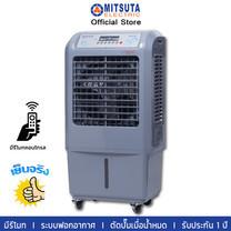 MITSUTA พัดลมไอเย็น รุ่น MEC95 (สีเทา)