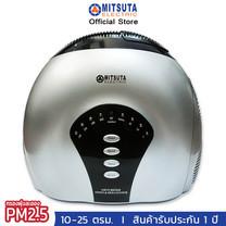 MITSUTA เครื่องฟอกอากาศ รุ่น MAP300 (สีเทา)