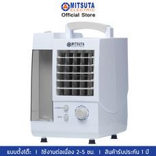 MITSUTA พัดลมไอเย็น รุ่น MEC14 (สีเทา)