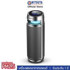 MITSUTA เครื่องฟอกอากาศรถยนต์ รุ่น  MCA101 (สีเทา)