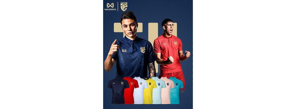 เสื้อทีมชาติไทย banner
