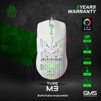 เมาส์เกมมิ่ง EGA Type M3 มีไฟ RGB มีให้เลือก 2 สี Black/White ปรับ DPI ได้ ใช้งานง่าย เหมาะสำหรับเล่นเกม ของแท้ประกันศูนย์ 2 ปี