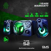 ลำโพงเกมมิ่ง EGA TYPE S2 Bluetooth Speaker 7 LED Color Lighting ใช้งานง่าย ประกันสินค้า 2 ปี