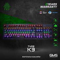 คีย์บอร์ดเกมมิ่ง EGA Type K3 MECHANICAL Switch มีโปรแกรมมาโคร ของแท้ รับประกัน 2 ปี