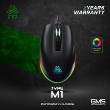เมาส์เกมมิ่ง EGA Type M1 มีไฟ RGB ปรับ DPI ได้ถึง 5000 ใช้งานง่าย เหมาะสำหรับเล่นเกม