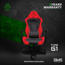 เก้าอี้เกมมิ่ง EGA Type G1 ปรับได้130องศา ขาเหล็ก ของแท้ประกันศูนย์ รับประกันสินค้า 2 ปี