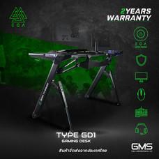 โต๊ะเกมมิ่ง GAMING DESK EGA TYPE GD1 LED Lighting 6 สี ปรับไฟได้ 3 โหมด เหมาะสำหรับเหล่าเกมเมอร์ สินค้ารับประกัน 2 ปี
