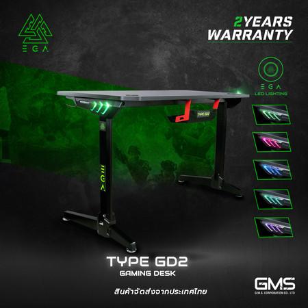โต๊ะเกมมิ่ง GAMING DESK EGA TYPE GD2 LED Lighting 5 สี เหมาะสำหรับเหล่าเกมเมอร์ สินค้ารับประกัน 2 ปี