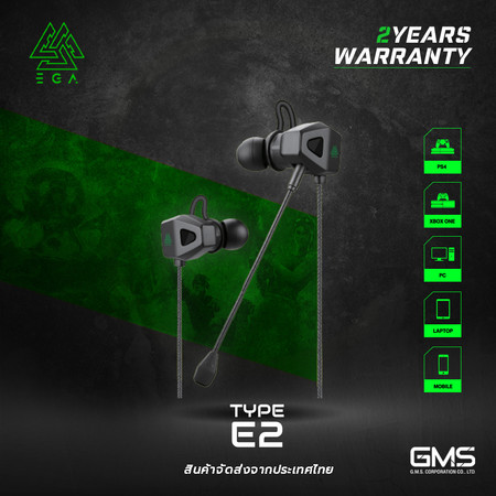 หูฟังเกมมิ่ง IN EAR EGA TYPE E2 Earphone Gaming ใช้งานง่าย ประกันสินค้า 2 ปี