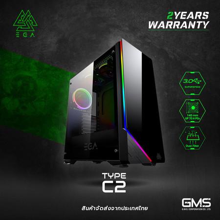 เคส EGA TYPE C2 GAMING PC CASE ไฟ RGB สามารถปรับไฟได้ ใช้งานง่าย ของแท้ประกันศูนย์ 2 ปี