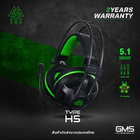 หูฟังเกมมิ่ง EGA TYPE H5 5.1 Surround Jack 3.5mm + 1 USB Green ใช้งานกับมือถือได้ ประกัน 2 ปี