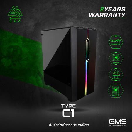 เคส EGA TYPE C1 GAMING PC CASE ไฟ RGB สามารถปรับไฟได้ ใช้งานง่าย ของแท้ประกันศูนย์ 2 ปี