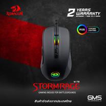 เมาส์เกมมิ่ง Redragon รุ่น Stormrage M718 ปรับDPIได้ มีโปรแกรมมาโคร เหมาะสำหรับเล่นเกมโดยเฉพาะ ของแท้ประกันศูนย์ รับประกันสินค้า 2 ปี