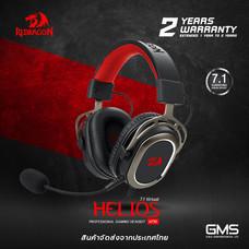 หูฟังเกมมิ่ง Redragon Helios H710 Wired Gaming Headset 7.1 Surround มีโปรแกรม ของแท้ประกันศูนย์