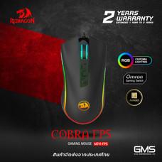 เมาส์เกมมิ่ง Redragon รุ่น COBRA M711 FPS 24000DPI RGB เหมาะสำหรับคอเกม ของแท้ประกันศูนย์