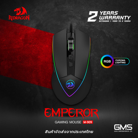 เมาส์เกมมิ่ง Redragon รุ่น EMPEROR M909 RGB เหมาะสำหรับเล่นเกมโดยเฉพาะ ของแท้ประกันศูนย์