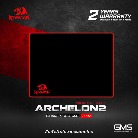 แผ่นรองเม้าส์เกมมิ่ง Redragon รุ่น ARCHELON P002 ขนาดL หนานุ่ม กันน้ำทำความสะอาดง่าย ของแท้ประกันศูนย์