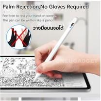 Stylus iPad ปากกา iPad เขียนลื่นไม่สะดุด Palm rejection ปากกา ไอแพต
