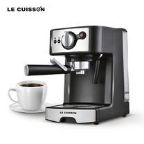 LE CUISSON เครื่องชงกาแฟ