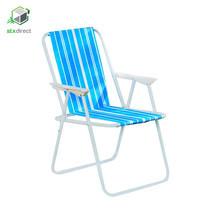เก้าอี้ชายหาดพับได้