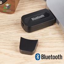 Bluetooth Music Receiver ตัวรับสัญญาณบลูธูท