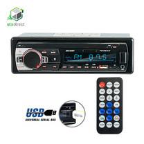 STX Direct เครื่องเล่น MP3 ติดรถยนต์