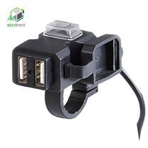 ที่ชาร์จ USB สำหรับรถมอเตอร์ไซค์