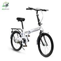 RAKELO จักรยานพับ