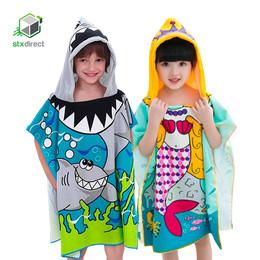 ชุดคลุมผ้าขนหนูสำหรับเด็ก