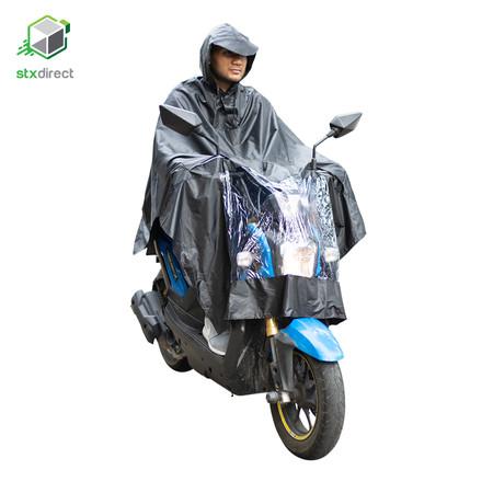ผ้าคลุมกันฝนรถมอเตอร์ไซค์