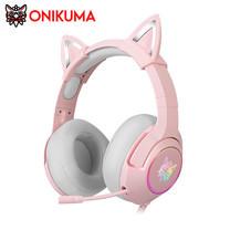 ONIKUMA K9 Gaming Headset 7.1 USB รองรับการใช้งานบน PC, Notebook