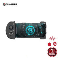 GameSir G6 / G6s Mobile Gaming Touchroller จอยเล่นเกมสำหรับมือถือ ระบบ iOS ออกแบบสำหรับการเล่นเกม FPS และ MOBA ได้สะดวกยิ่งขึ้น โครงสร้าง Two-Stage ยืดหดได้ตามขนาดมือถือ และล็อคได้อย่างมั่นคง