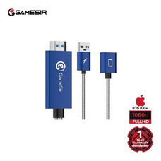 GameSir GTV100 IOS To HDMI Dispaly Adapter Cable